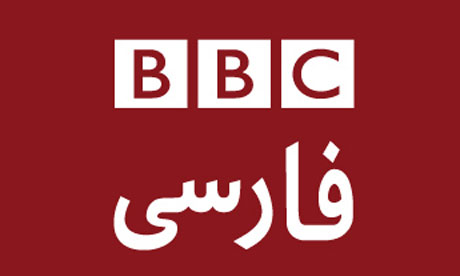 BBC Persian Satellite Frequency | Tv Sat Frequencies